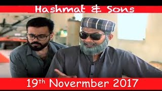 Talaash-e-Gumshuda | Hashmat & Sons | SAMAA TV | 19 Nov 2017