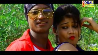 images Sona Re Sona সোনা রে সোনা New Purulia Bangla Khortha Video 2016