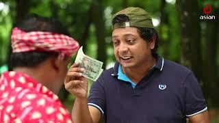 Bangla Natok Moger Mulluk EP 39 || Bangla comedy natok eid 2017 || Bangla natok comedy HD