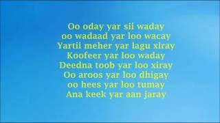 Faarax Murtiile iyo Bilan Adan- Yaryaro- Hees Cusub (Lyrics)