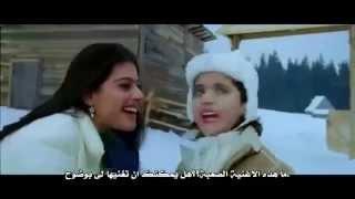 اغنية من فيلم fanaa
