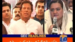 Geo Headlines 09 PM 24-March-2017