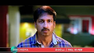 Rowdy Rajkumar 2 | Gopichand | Hansika | Thurs,15th Feb, 8 PM