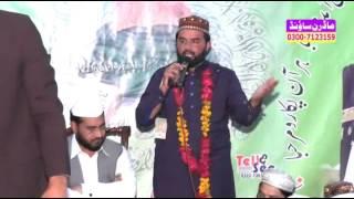 Karam Sarkar s.a.w Ny Keeta. Afzal Qadri By Modren Sound Sialkot 03007123159