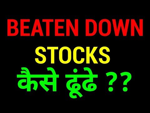Xxx Mp4 🔴 Beaten Down Stocks How To Find Out Q A With Nitin Bhatia Hindi 3gp Sex
