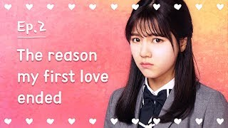 The reason my first love ended | Seventeen | EP.02