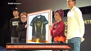 Dota 2: MESL tawar hadiah RM500,000 mencari pemain terbaik Malaysia