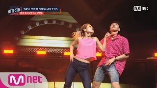 [Hit The Stage][Stage Focused] TEN X Jung Si Yeon, 'Hit the Road Jack' 20160810 EP.03