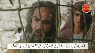 سوره يوسف القران الكريم بصوت الشيخ عامر الكاضمي