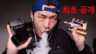 전자담배 1위 유튜버 테일러의 장비들 최초 공개 금연 레스기릿