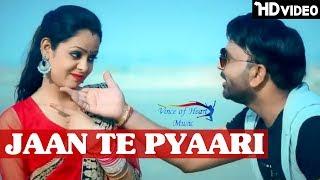 Jaan Th Pyaari    Pardeep Sain Rathdhaniya   TR   Latest Haryanvi Songs Haryanavi 2017   VOHM