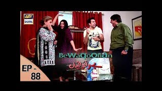 Bewaqoofian Ep 88 uploaded on 05-08-2017 1123 views