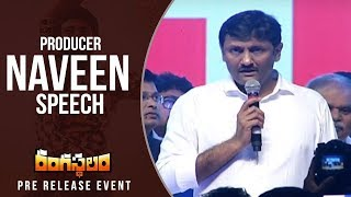 Producer Naveen Yerneni Speech @ Rangasthalam Pre Release Event