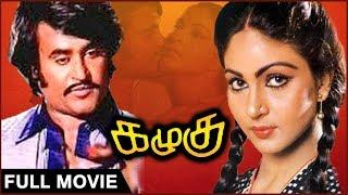 Kazhugu Full Movie – Rajinikanth   Rati Agnihotri   Y G Mahendran   Ilaiyaraja   Best Rajini Movies