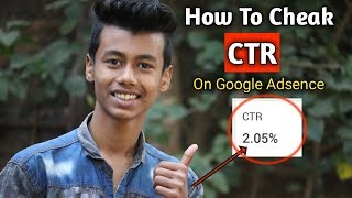 How To Check Daily CTR On Google Adsence 🔥