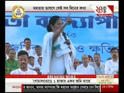 Ki Khabar Bangla | Part-II