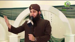 Hafiz Ahmed Raza Qadri | 1st Annual Coventry Mawlid Procession