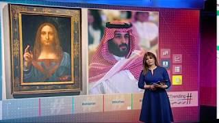 """بي_بي_سي_ترندينغI هل اشترى #محمد_بن_سلمان لوحة المسيح """"مخلص العالم""""؟"""