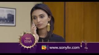 Kuch Rang Pyar Ke Aise Bhi - कुछ रंग प्यार के ऐसे भी - Episode 345 - Coming Up Next