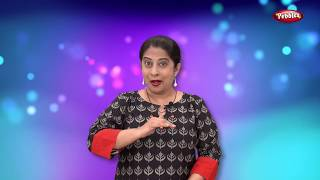 Sing Along Nursery Rhymes in Hindi | Humpty Dumpty Poem | Baby Rhymes | Learn Nursery Rhymes