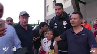 الحلقة 13 - تفاعل الجالية المصرية في إيطاليا مع لاعبي المنتخب