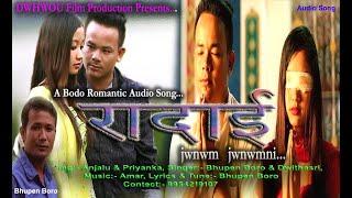 RADAI...jwnwm jwnwmni (A Bodo Romantic Video song)