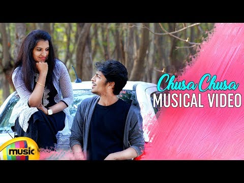 Xxx Mp4 Chusa Chusa Musical Video 2018 Latest Music Videos Terish Teja 2018 Telugu Songs Mango Music 3gp Sex