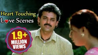 Venkatesh Heart Touching Love Scenes - Telugu Sentimental And Emotional Scenes - 2016