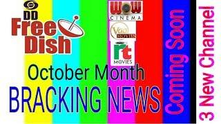 Bracking News on DD Free Dish