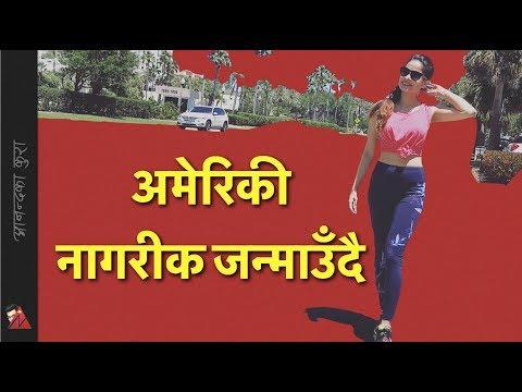 Xxx Mp4 Yuna Upreti Pregnant After Nisha Adhikari Another Nepali Actress Giving Birth In USA 3gp Sex