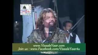 Punjabi Sufiana Kalam( Main Niwan Mera Murshad Ucha)Hans Raj Hans.By Visaal