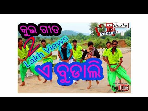 Xxx Mp4 New Odia Song A Budali Best Kui Song Lyrics Sukamuni Digal Kandhamal Kui Song Top Song 3gp Sex