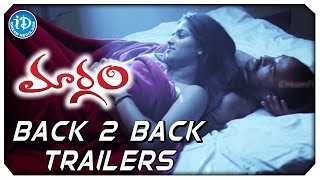 Maargam Movie Back to Back Trailers || Vinay Rai, Bhavana, Lekha Washington