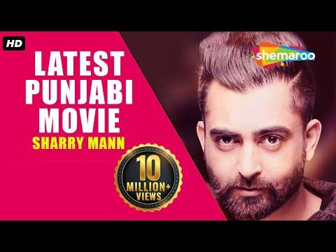 Sharry Mann New Movie   Latest Punjabi Movies 2017   New Punjabi Movies 2017