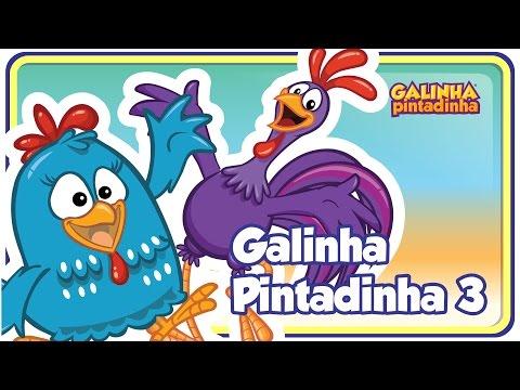 Galinha Pintadinha 3 A Casa da Galinha DVD Galinha Pintadinha 3