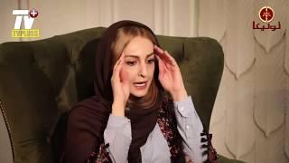 شقایق دهقان برای اولین بار از داستان عاشقانه زندگی اش با مهراب قاسم خانی گفت