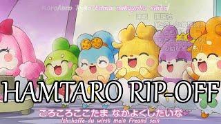 (Kamisama Minarai) Hamtaro Rip-off