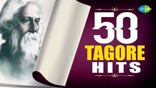 50 Tagore Hits | সমকালীন শিল্পীদের সেরা ৫০টি রবীন্দ্রসংগীত  | HD Songs | One stop Jukebox