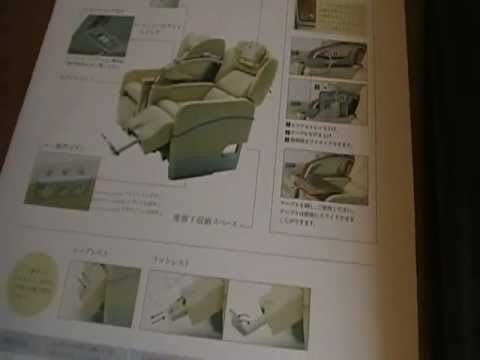 JAL First Class Seat/JALファーストクラス(国内線)座席周り