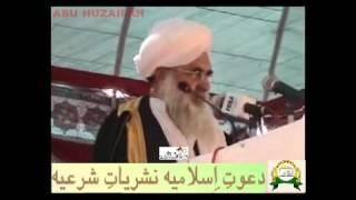 molana abdul Ghani sb addressing to jui Quetta seminaar on 13 10 11دانش