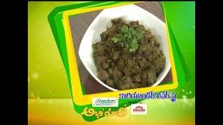 Coriander Liver Fry   Abhiruchi   28th June 2017   ETV Telugu