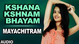 Kshana Kshnam Bhayam Full Audio Song || Mayachitram || Chitram Seenu, Vinay Raj, Vaishali