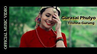 Gurasai Phulyo - Trishna Gurung [Official Video]