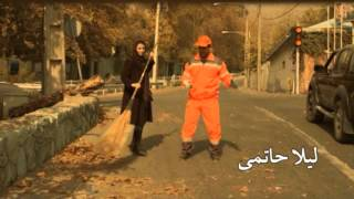 Orange Suit trailer (2012) - 2nd Iranian Film Festival Australia