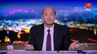 عمرو أديب: معركة العالم الإسلامي حاليا هي من يأخذ بيد المليار ونصف مليار مسلم؟