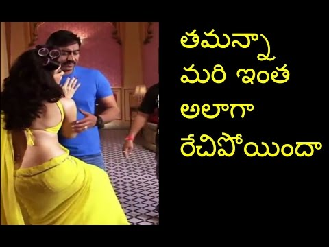 Xxx Mp4 WOW Actress Tamanna Sexiest Dance Practice Latest Tollywood 3gp Sex