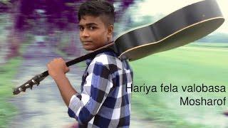 Hariye fela valobasa by Mosharof
