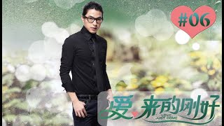 Love, Just Come EP06 Chinese Drama 【Eng Sub】| NewTV Drama