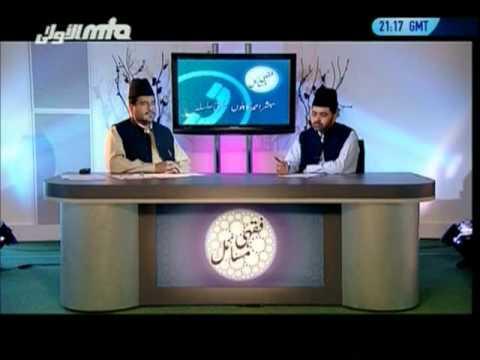 Xxx Mp4 Fiqahi Masail 18 Questions About Zakat And Haq Mahr Teachings Of Islam Ahmadiyyat Urdu 3gp Sex