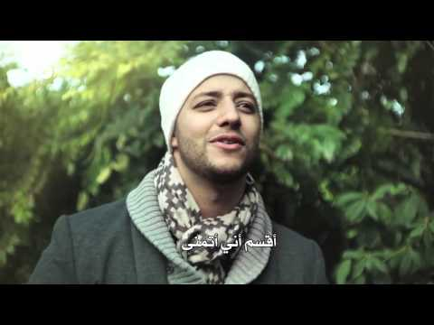 Maher Zain   Number one for me  Arabic mp3